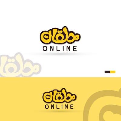 Halaqat Online Logo