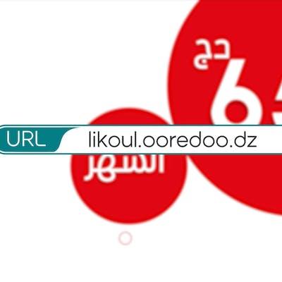 Likoul by ooredoo pub