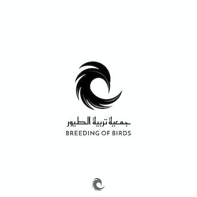 لوجو - جمعية تربية الطيور -