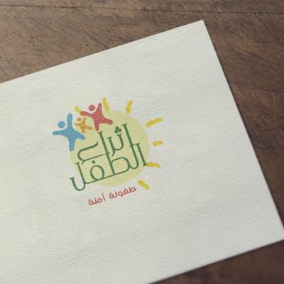 تصميم شعار وهوية روضة اثراء اطفل