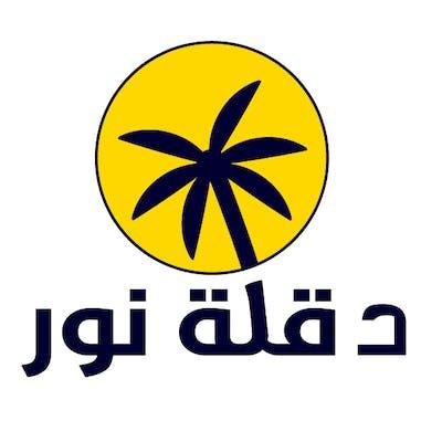 شعار لدقلة نور