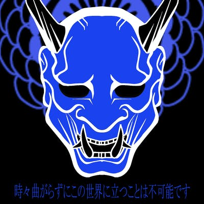 oni-mask blue