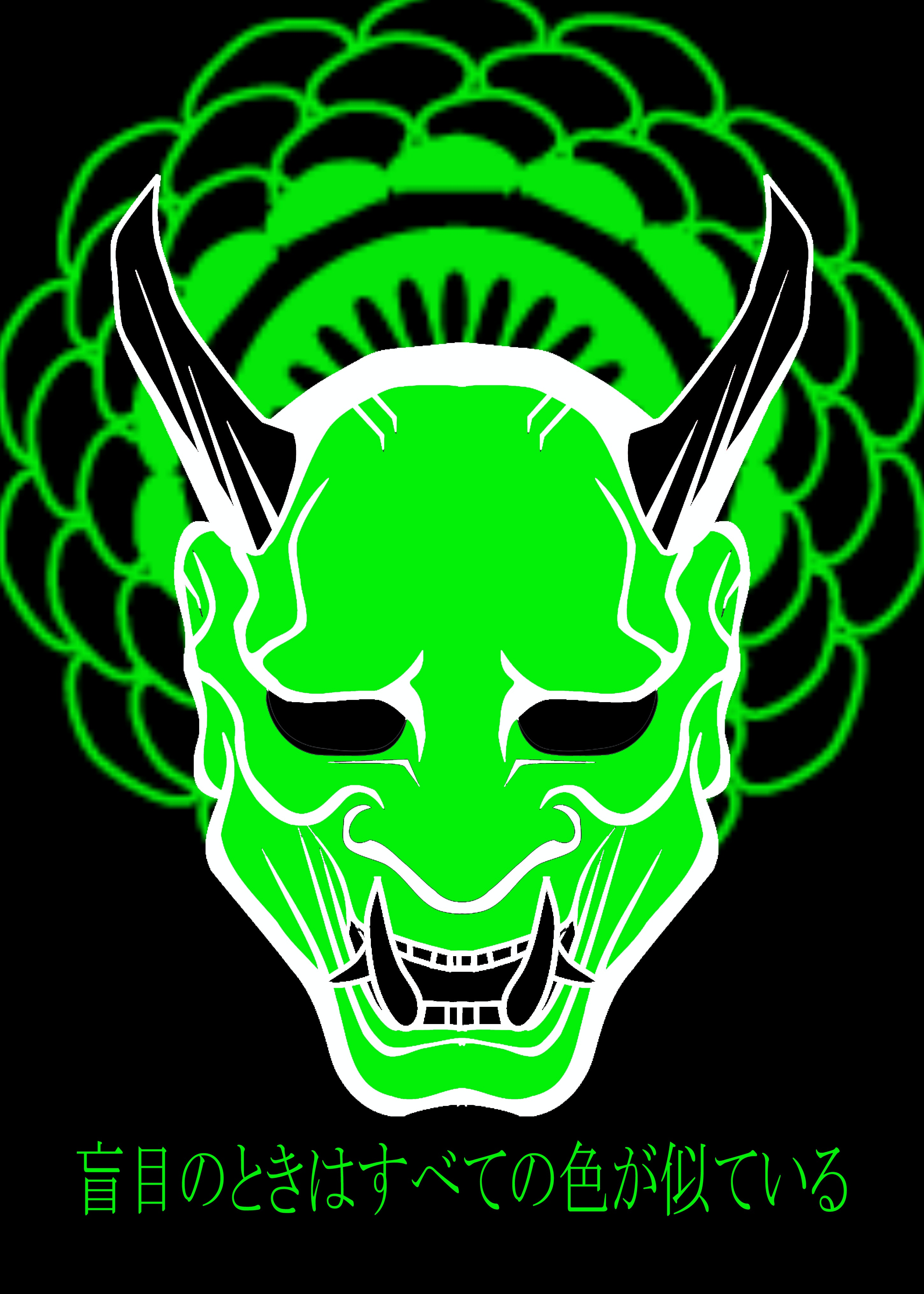 oni-mask green
