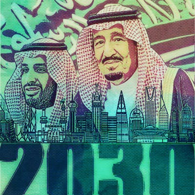 تصميم اليـوم الوطـني السـعودي89