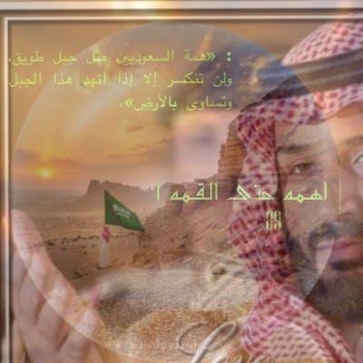تصميم اليوم الوطني السعودي89
