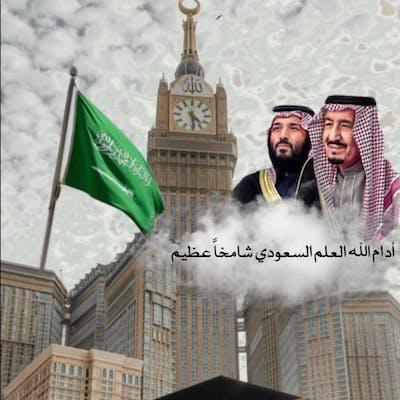تصميم اليوم الوطني السعودي