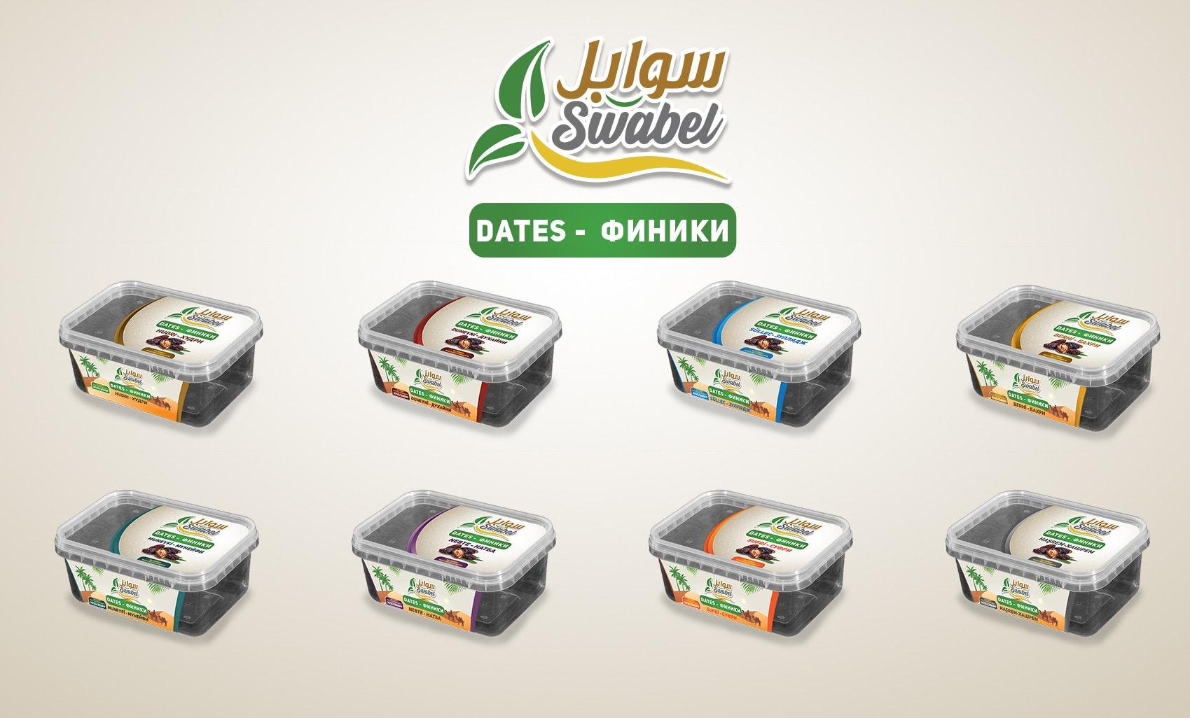 SWABEL DATES Packaging