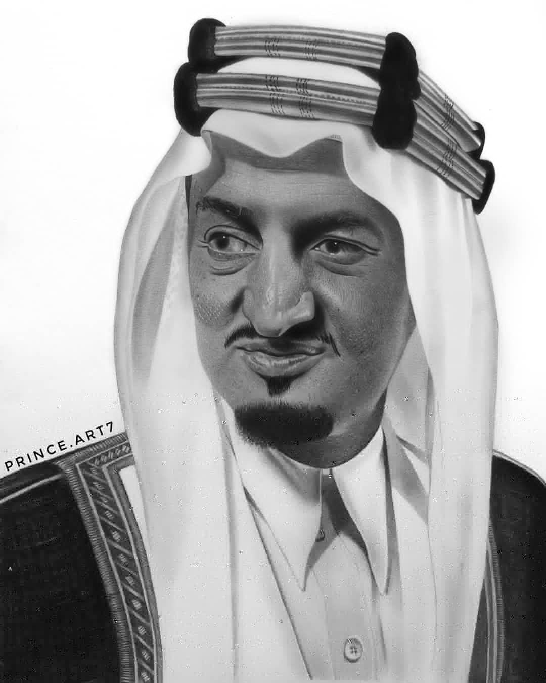 ملك الامه فيصل