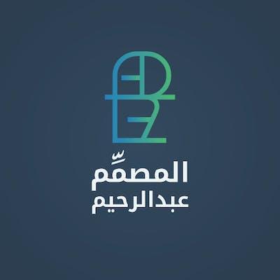 شعاري ٢٠٢٠